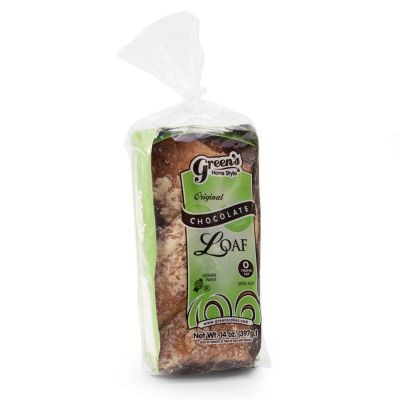 Chocolate Loaf (Babka) - 14 oz