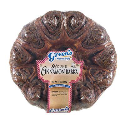 Round Cinnamon Babka - 26 oz