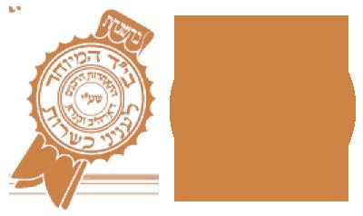 Certified Kosher & Pareve